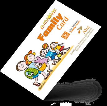 bibione-family-card